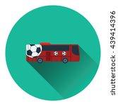 football fan bus icon. flat...