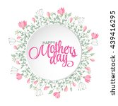 happy mothers day card. bright... | Shutterstock . vector #439416295