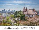 skyline of kobe city  japan ... | Shutterstock . vector #439518775