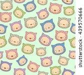 cats seamless pattern blue | Shutterstock .eps vector #439570666