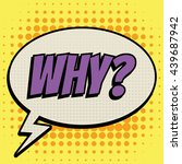 why comic book bubble text... | Shutterstock .eps vector #439687942