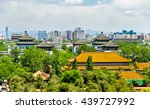 View Of Shouhuang Palace In...
