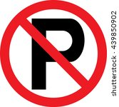 traffic road car parking sign ... | Shutterstock .eps vector #439850902