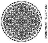 flower mandalas. vintage... | Shutterstock . vector #439874182