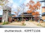 yufuin  japan   november 11 ...   Shutterstock . vector #439971106