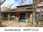 yufuin  japan   november 11 ...   Shutterstock . vector #439971112