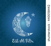vector illustration eid al fitr.... | Shutterstock .eps vector #440058442