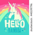 rainbow unicorn composition.... | Shutterstock .eps vector #440199796