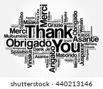 thank you word cloud concept... | Shutterstock .eps vector #440213146