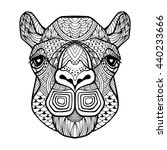 Постер, плакат: Patterned head wild animal