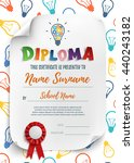 diploma template for kids ... | Shutterstock .eps vector #440243182