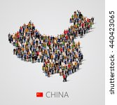 large group of people in china... | Shutterstock .eps vector #440423065