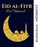illustration eid al fitr....   Shutterstock .eps vector #440486512