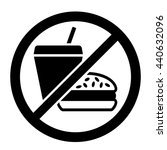 fast food don't eating icon | Shutterstock .eps vector #440632096