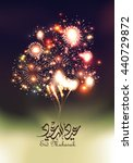 eid mubarak greeting card with... | Shutterstock .eps vector #440729872