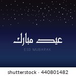 eid mubarak | Shutterstock .eps vector #440801482