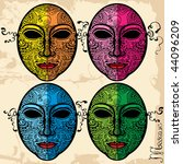 Masques Decorative In Differen...