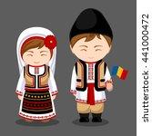 moldovans in national dress... | Shutterstock .eps vector #441000472