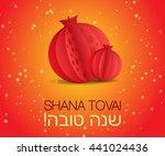 paper folded pomegranates... | Shutterstock .eps vector #441024436
