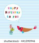cute fish happy birthday... | Shutterstock .eps vector #441390946