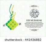 eid mubarak arabic calligraphy... | Shutterstock .eps vector #441436882