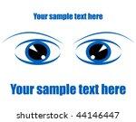 striking eye vector design | Shutterstock .eps vector #44146447
