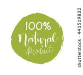 natural products logo logo... | Shutterstock .eps vector #441519832