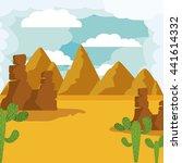 desert landscape design  | Shutterstock .eps vector #441614332