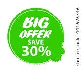 big offer marks | Shutterstock . vector #441626746