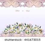 tracery  decorative ornament.... | Shutterstock . vector #441673015