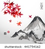red japanese maple and fujiyama ... | Shutterstock .eps vector #441754162