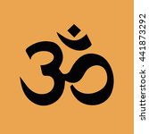 om symbol of hinduism icon... | Shutterstock .eps vector #441873292