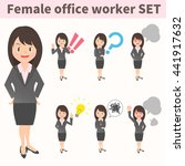 female company employee set | Shutterstock .eps vector #441917632
