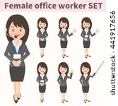 female company employee set | Shutterstock .eps vector #441917656