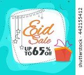 Stylish Eid Sale Poster  Sale...