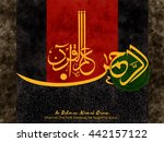 beautiful greeting card with... | Shutterstock .eps vector #442157122