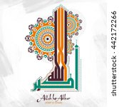 creative arabic islamic... | Shutterstock .eps vector #442172266
