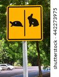 Stock photo turtle and rabbit sign in public park 442273975