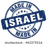 made in israel stamp   Shutterstock .eps vector #442375516