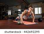 young man doing exercises in... | Shutterstock . vector #442692295