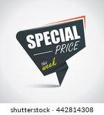 special price bubble | Shutterstock .eps vector #442814308