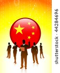 chinese economic business team... | Shutterstock .eps vector #44284696