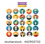 set of avatar flat icons | Shutterstock .eps vector #442903732