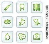 medicine web icons  white... | Shutterstock .eps vector #44299408