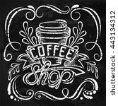 offee packaging design.... | Shutterstock .eps vector #443134312