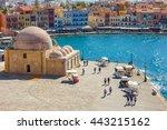 Chania  Crete   23 Maj  2016 ...