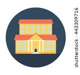 school vector icon | Shutterstock .eps vector #443309716