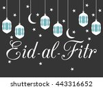 ramadan kareem  lantern and... | Shutterstock .eps vector #443316652