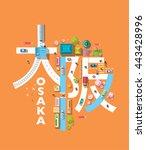 japan osaka   top view map... | Shutterstock .eps vector #443428996