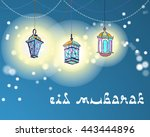 three arabic lanterns or fanous ... | Shutterstock .eps vector #443444896